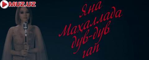Rashid Holiqov va Lola - Hayot davom etar